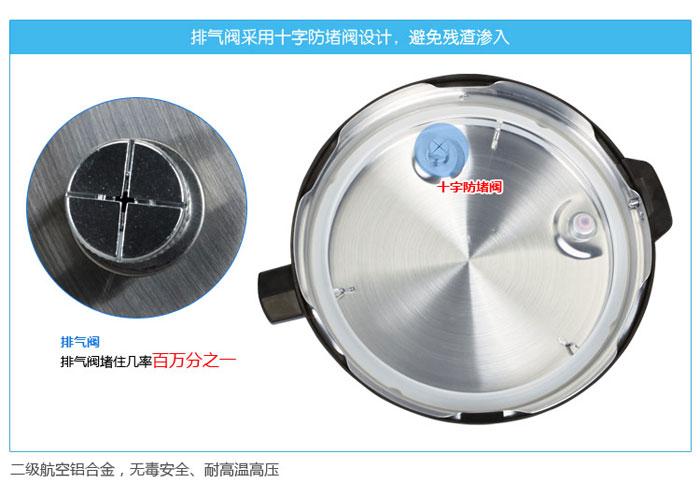 >> 美的电压力锅维修  美的电压力锅怎么使用答:电压力锅的使用方法1.