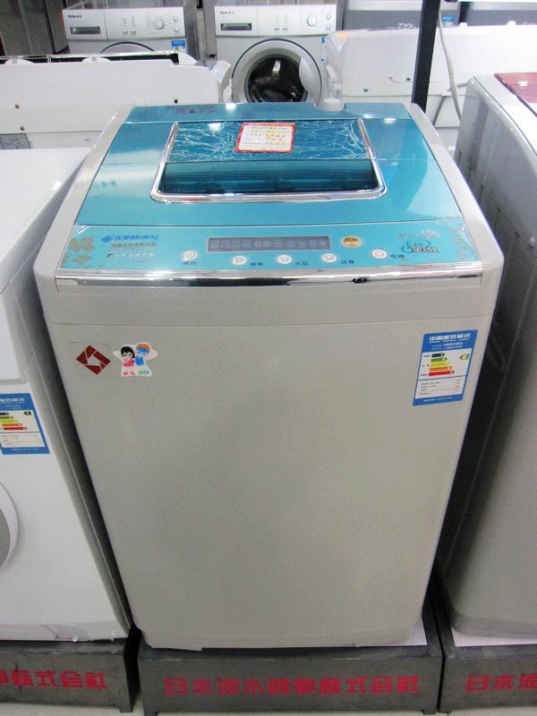 美菱洗衣机xqb56-2288v