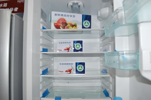海尔冰箱bcd-215kcm