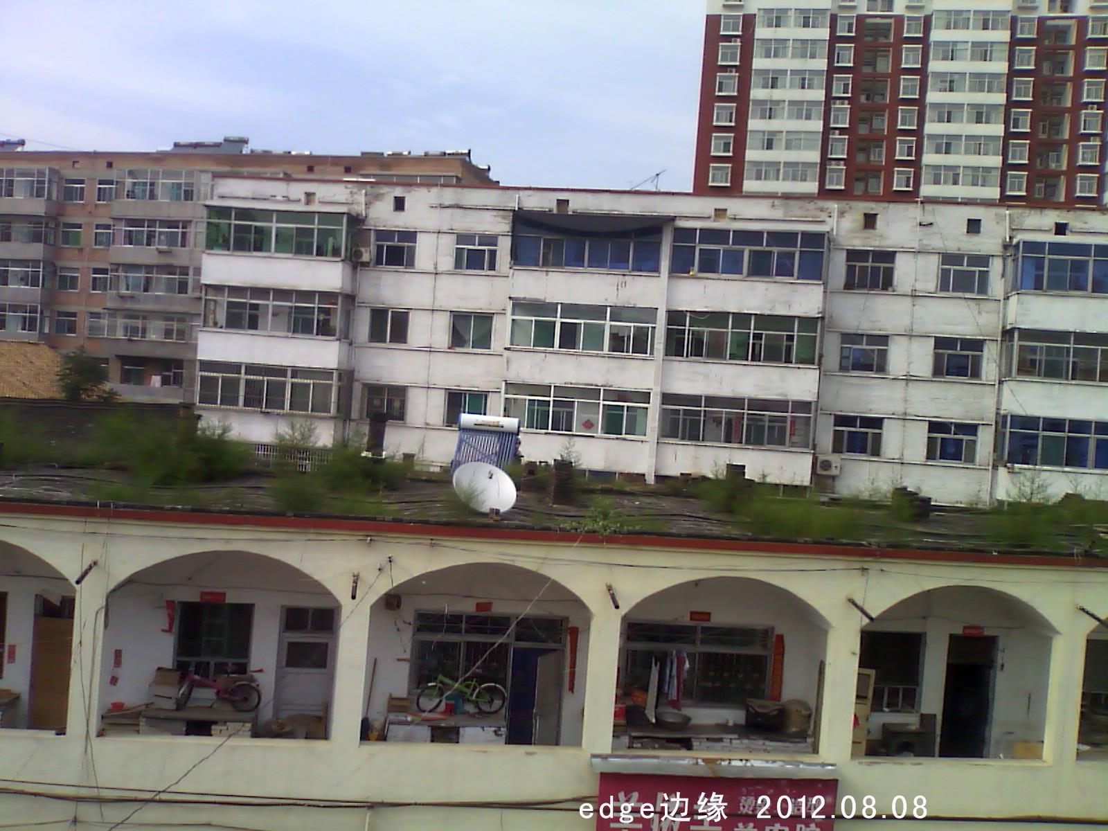 目前中国有3亿人将要买房 未来楼市难下行