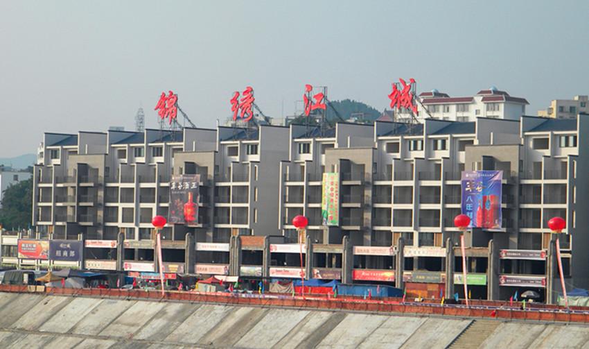 盐亭外滩――锦绣江城