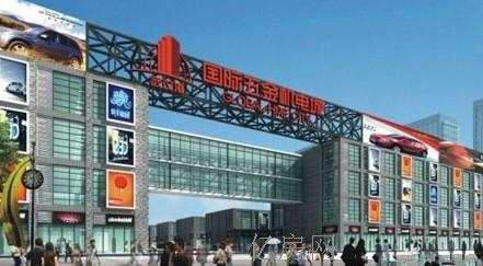 武汉港·国际五金机电城