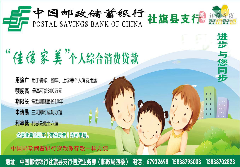 个人综合消费贷款_汽车消费贷款_贷款合同_排行榜网