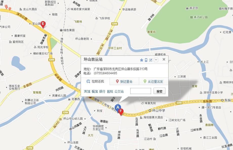 横岗长途汽车站地址:深圳市龙岗区横岗镇