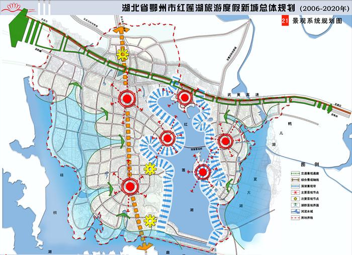 鄂州飞机场规划图