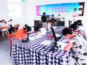 第六届梧州国际宝石节宝石加工职业技能大赛在市二职中举行