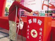 江苏泰州500市民街头捐4万救患尿毒症女孩
