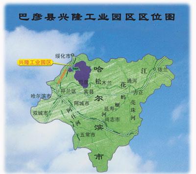 区选止在兴隆镇城区的北部