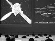 我国卫星实施轨道控制首次躲开空间碎片