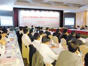 建湖:深度接轨上海 抢占发展先机