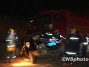广西贵港境内两车相撞致五死一伤(图)