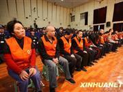 重庆谢才萍等涉黑案二审宣判 维持22人原判