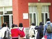 四川大学规定中学校长可亲笔推荐偏才怪才(图)