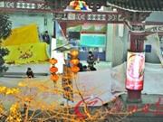 广东男子在闹市砍杀1人后自焚(图)