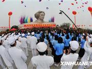 我国体量最大毛泽东雕塑在长沙落成