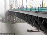 上海闵浦大桥主桥合龙创三项国际纪录