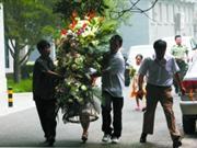 邓家设灵堂接受各界人士悼念卓琳