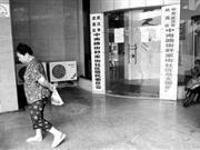 武汉明起集中受理生源地助学贷款申请