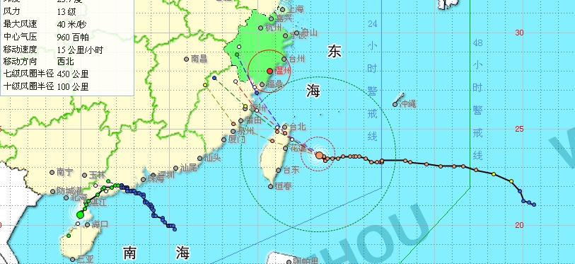 莫拉克台风卫星云图-2009年第八号台风 莫拉克 最新路径图图片