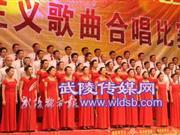 学校红歌大合唱 歌唱祖国歌唱党