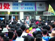 国庆4天30万人游鼓浪屿 旅馆涨价200元仍爆满