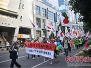 现场目击日本右翼反华游行闹剧