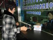 呼和浩特长途汽车站可手机刷卡购票