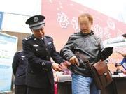民警称扒手西装革履像白领 演示公交扒术