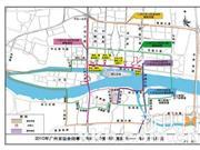 广州亚运会闭幕式交通管制措施发布