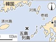 我国驻日本领馆关注6名中国船员失踪事件
