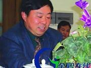 贵州茅台原总经理乔洪受贿上千万被判死缓