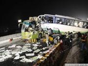 杭州机场高速两大巴相撞致多人遇难