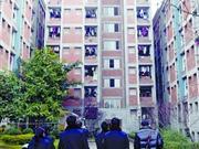 重庆南方翻译学院大四女生坠亡 警方介入(图)