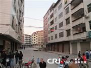 广东新丰一建筑工地地陷 两居民楼倾斜