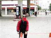 广东18家油站全部停业,因涉嫌销售劣质成品油