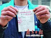 广东东莞突击查居住证 300多人被带走
