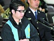 广东杀13人凶犯受审 曾表示想出版回忆录