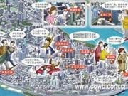 """重庆出现""""蹭停车地图"""" 想尽招术欲钻空子"""