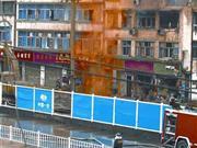 武汉天然气管挖破爆燃火焰腾6楼高 数千人疏散