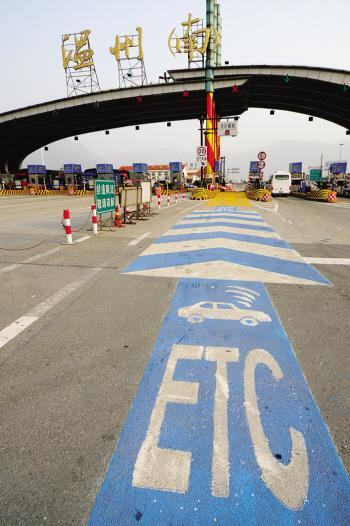 温州 省内高速将实现不停车收费
