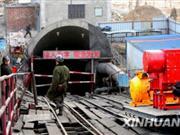 神华煤矿透水事故:救援进行中 31人被困