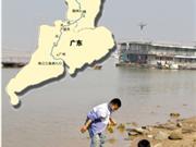 广东江西研讨开挖运河连通珠江长江引争议