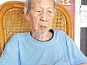 96岁老翁从未结过婚 迎娶30岁新娘轰动全乡(图)