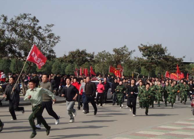 枣阳汉城_枣阳人口
