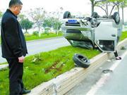 小面包车撞树后高难度空翻倒在绿化带 乘客幸未伤