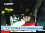 困女孩对搜救队员说打扰 言语感动国人
