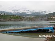 湖北巴东翻船事故已打捞8具遇难者遗体