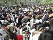 19万考生24日笔试争抢5958个江苏公务员岗位