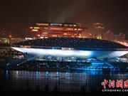 上海世博会开幕式