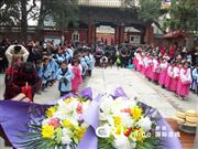 北京孔庙和国子监博物馆举办清明祭扫活动